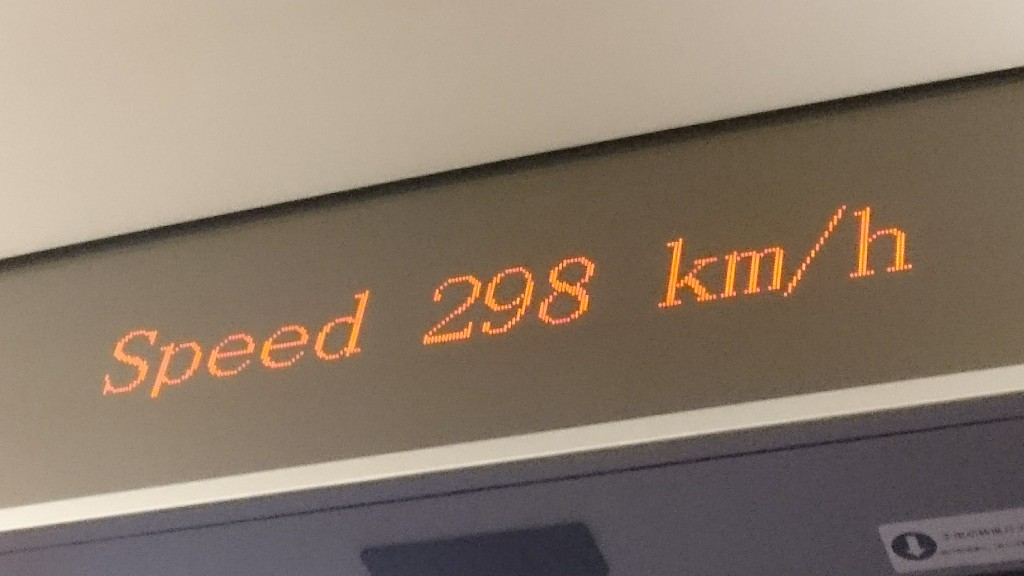 The bullet train travelled at up to 300 km/h